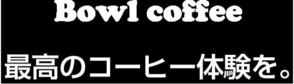 Bowl coffee